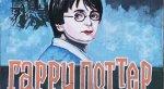 Утомившие киноштампы: Когда-то  постеры были искусством - Изображение 187