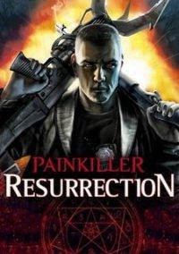 Обложка Painkiller: Resurrection