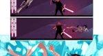 «Звездные войны 7,5»: Джа-Джа Бинкс наносит ответный удар - Изображение 7