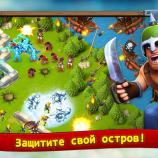 Скриншот Cloud Raiders