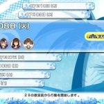 Скриншот Natsuiro High School: Seishun Hakusho – Изображение 23