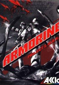 Обложка Armorines: Project S.W.A.R.M.