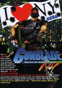Обложка Gunblade NY