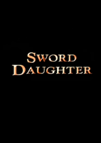 Обложка Sword Daughter