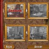 Скриншот Тайны Поместья Маргрейвов
