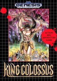 Обложка Tougi-Ou: King Colossus