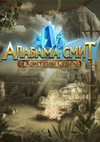 Обложка Алабама Смит и Кристаллы Судьбы