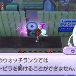 Скриншот Youkai Watch – Изображение 24