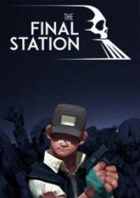 Обложка The Final Station