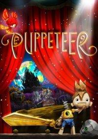 Обложка Puppeteer
