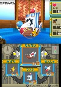 Slime MoriMori Dragon Quest 3: The Great Pirate Ship and Tails Troupe – фото обложки игры
