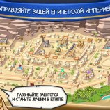 Скриншот Empires of Sand – Изображение 4