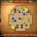 Скриншот Секрет фараона