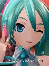 Обложка Hatsune Miku: Project DIVA ƒ