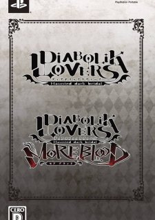 Diabolik Lovers Twin Pack
