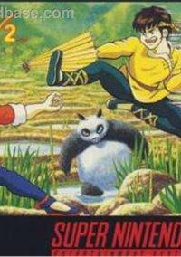 Ranma 1-2 Hard Battle – фото обложки игры