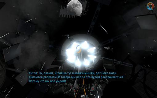 Прохождение Portal 2. По ту сторону портала - Изображение 33