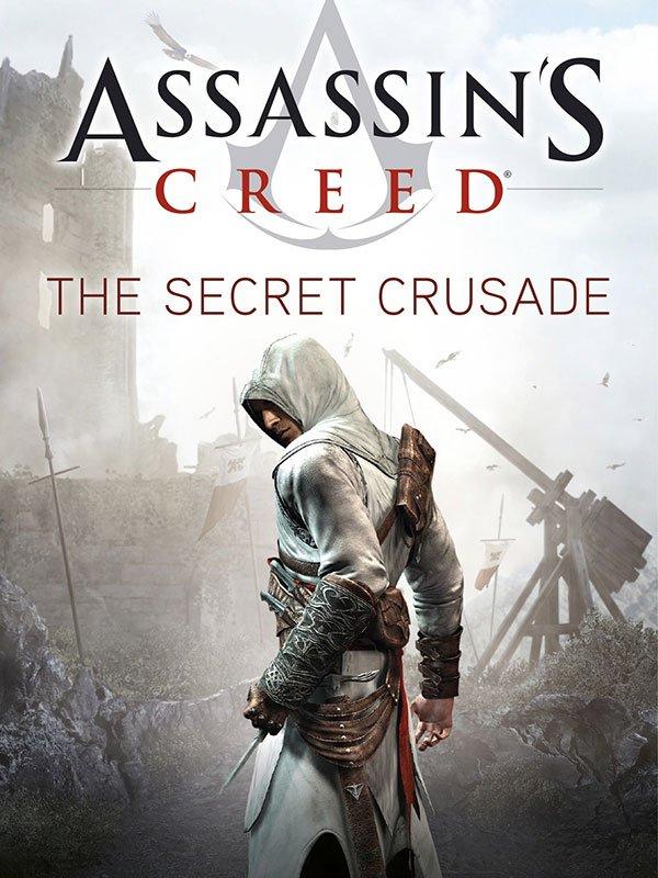 «Убийцы» серии Assassin's Creed - Изображение 11