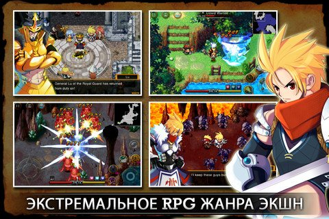 Мобильные игры за неделю: Dungeon Hunter 3, Zenonia 4, Legendary Heroes и Super Crate Box. - Изображение 4