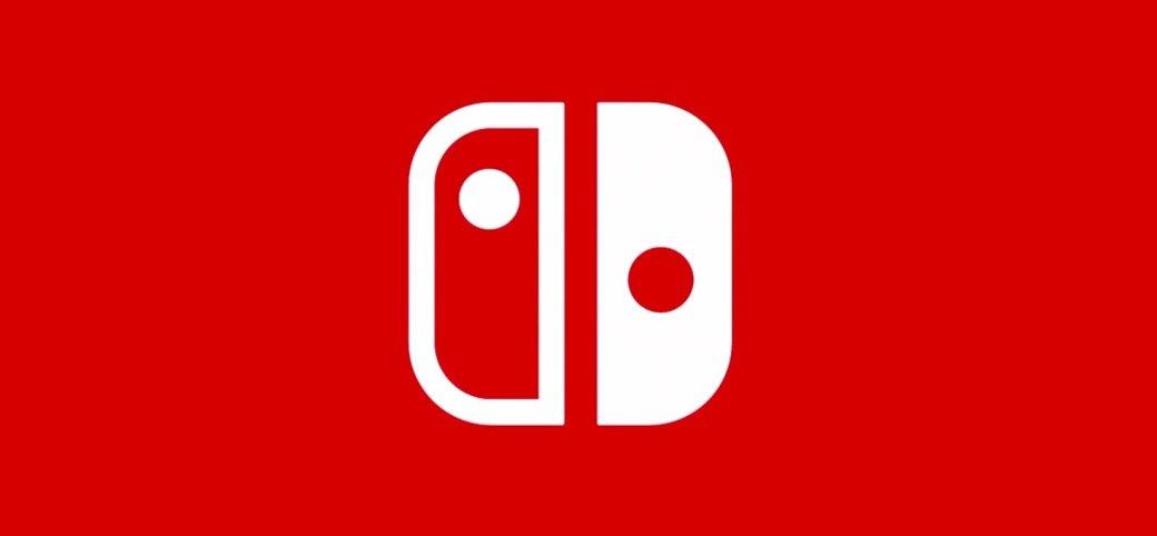 FAQ по Nintendo Switch - Изображение 1