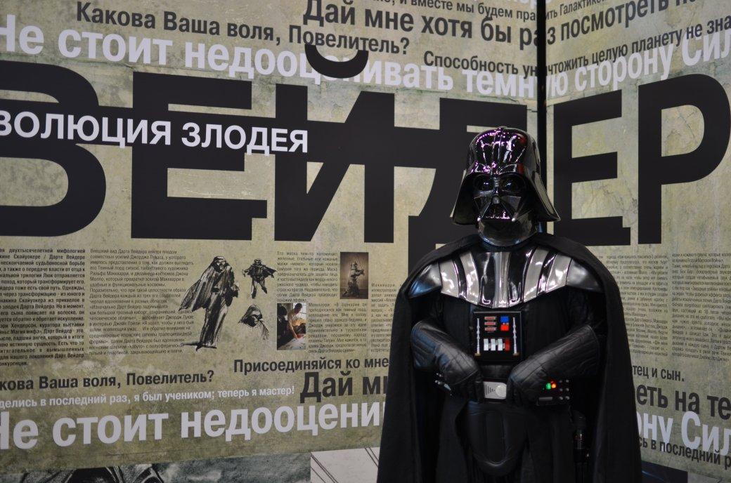 Фотоотчет с «Игромира» и Comic Con Russia, день 1 - Изображение 19