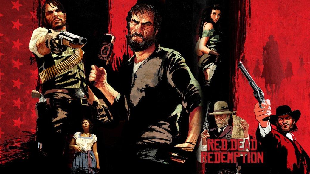 Rockstar никогда всерьез не думала о PC-версии Red Dead Redemption - Изображение 1