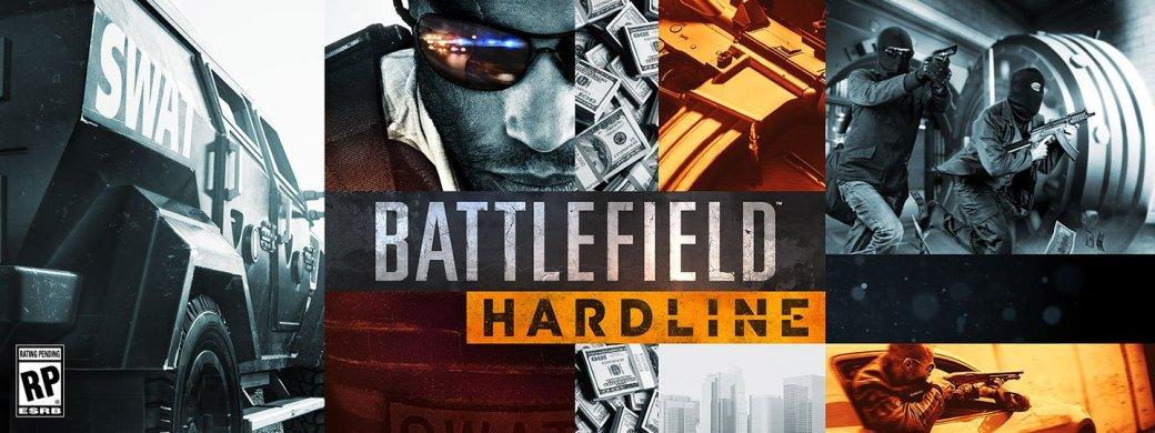 Visceral готовит полицейское ответвление Battlefield  - Изображение 1