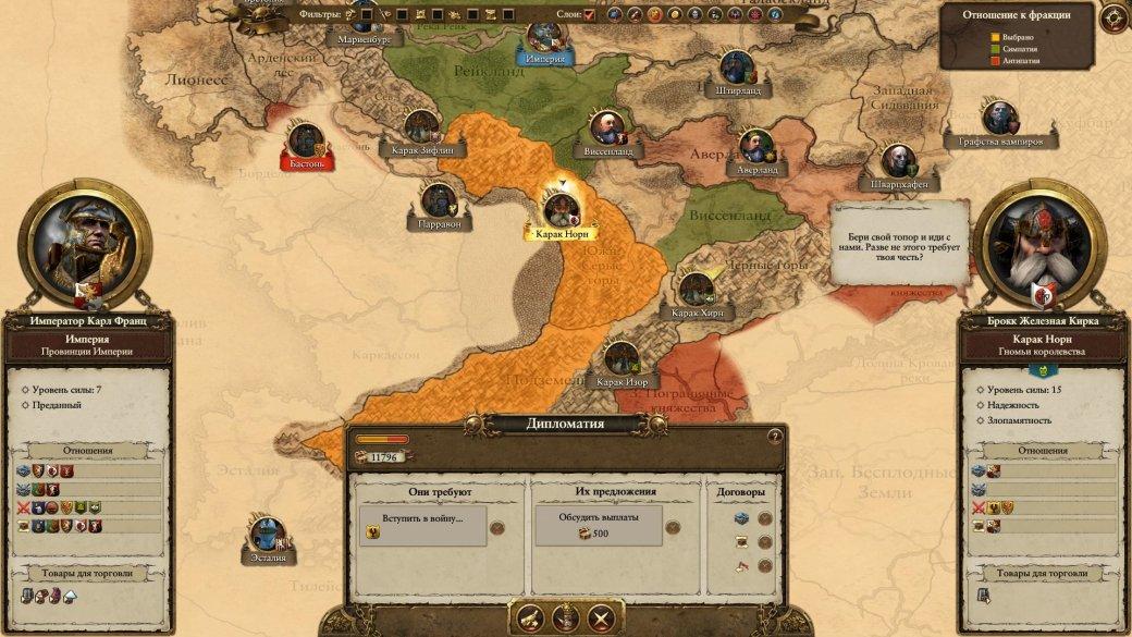 Рецензия на Total War: Warhammer. Обзор игры - Изображение 24