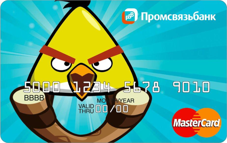 Angry Birds стали банковскими картами. - Изображение 1