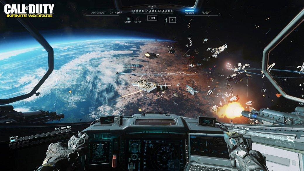 Разработчики Infinite Warfare пояснили, почему в космосе слышны взрывы - Изображение 1