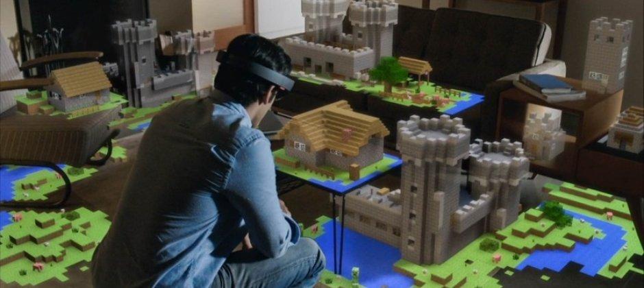 HoloLens может появиться на Xbox One - Изображение 1