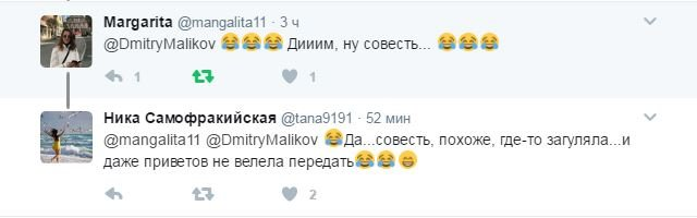 Ваши мамы реагируют на новый образ Дмитрия Маликова от Kanobu - Изображение 2
