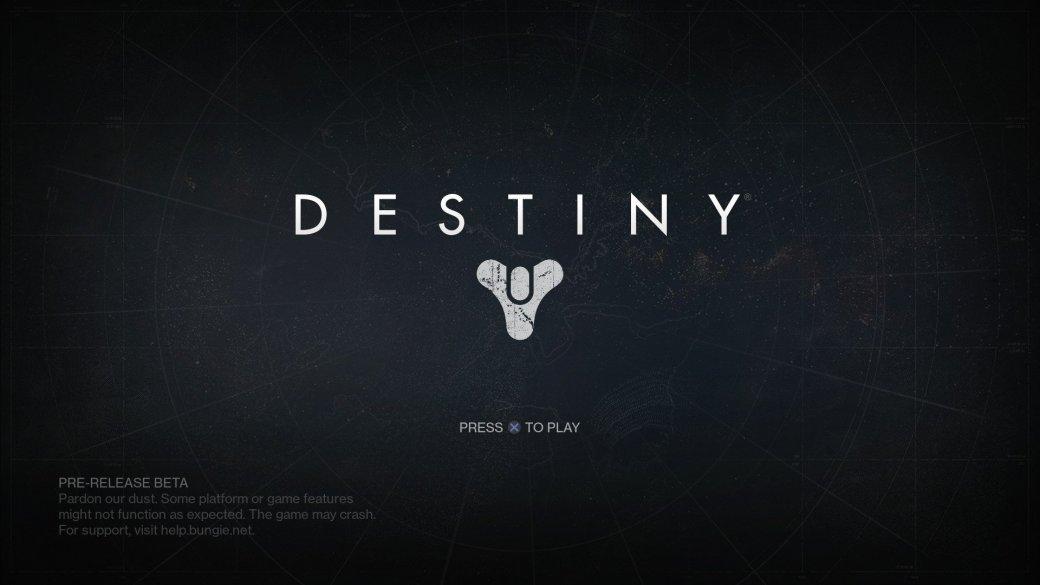 17 сотен слов о бете Destiny - Изображение 1