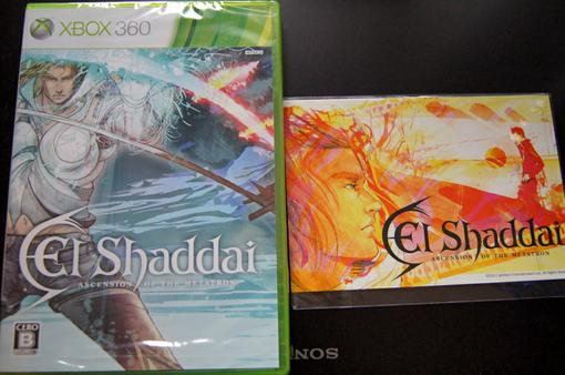 El Shaddai: Ascension of the Metatron GET! - Изображение 1