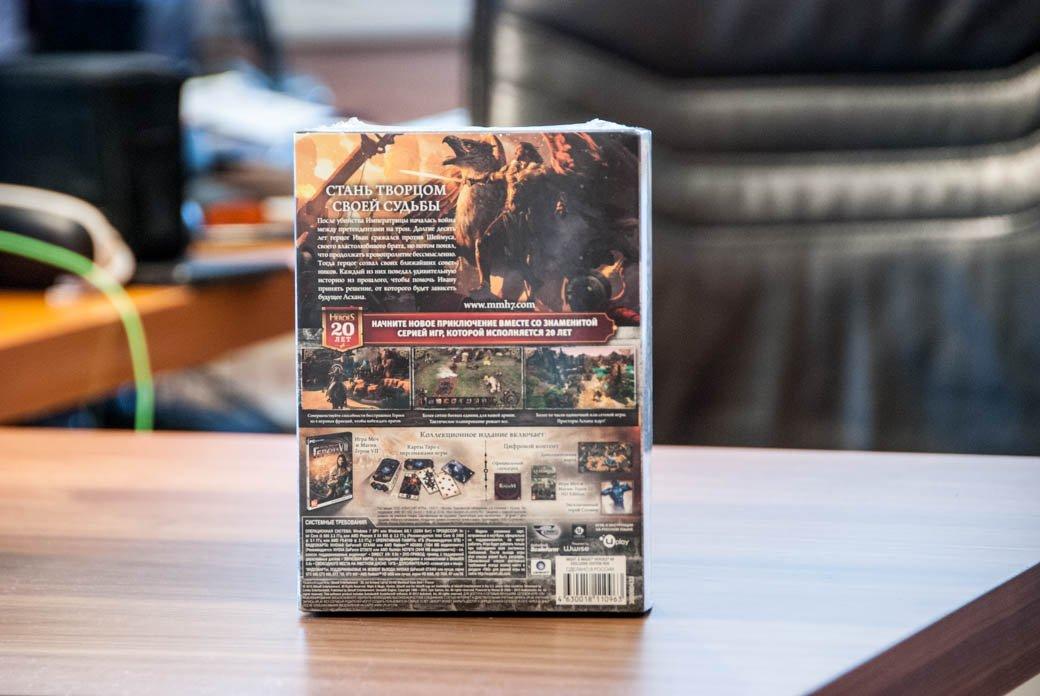 Анбоксинг «эксклюзивного издания» Героев VII и конкурс - Изображение 2