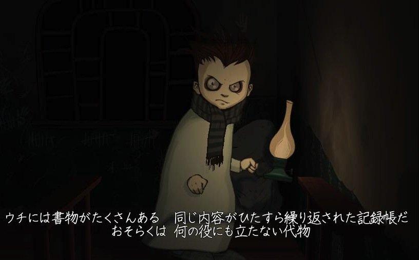 Как видеоигры переводят на японский. - Изображение 5