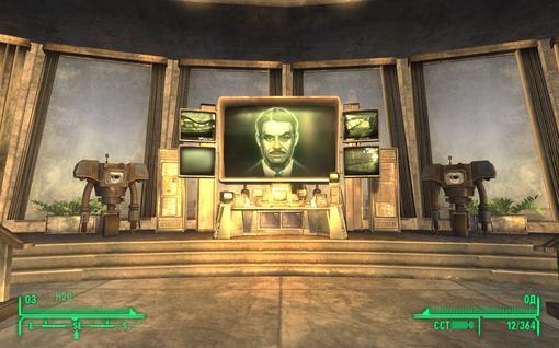 Fallout: New Vegas. Прохождение - пешком по пустошам Мохаве - Изображение 12