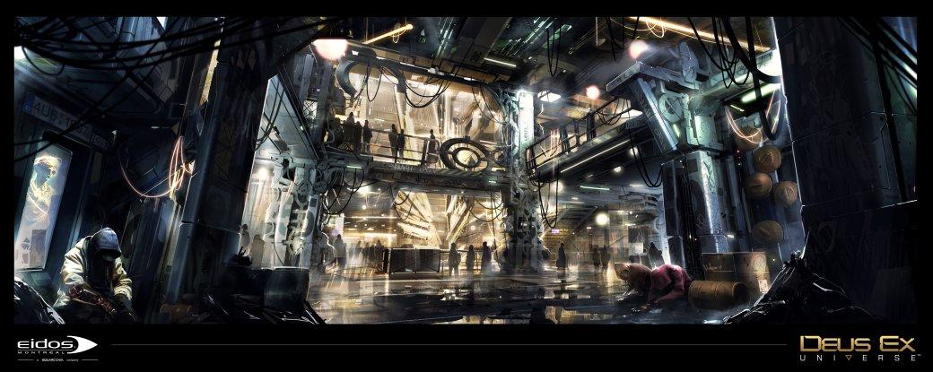 """Следующую Deus Ex могут озаглавить """"Mankind Divided"""" - Изображение 1"""