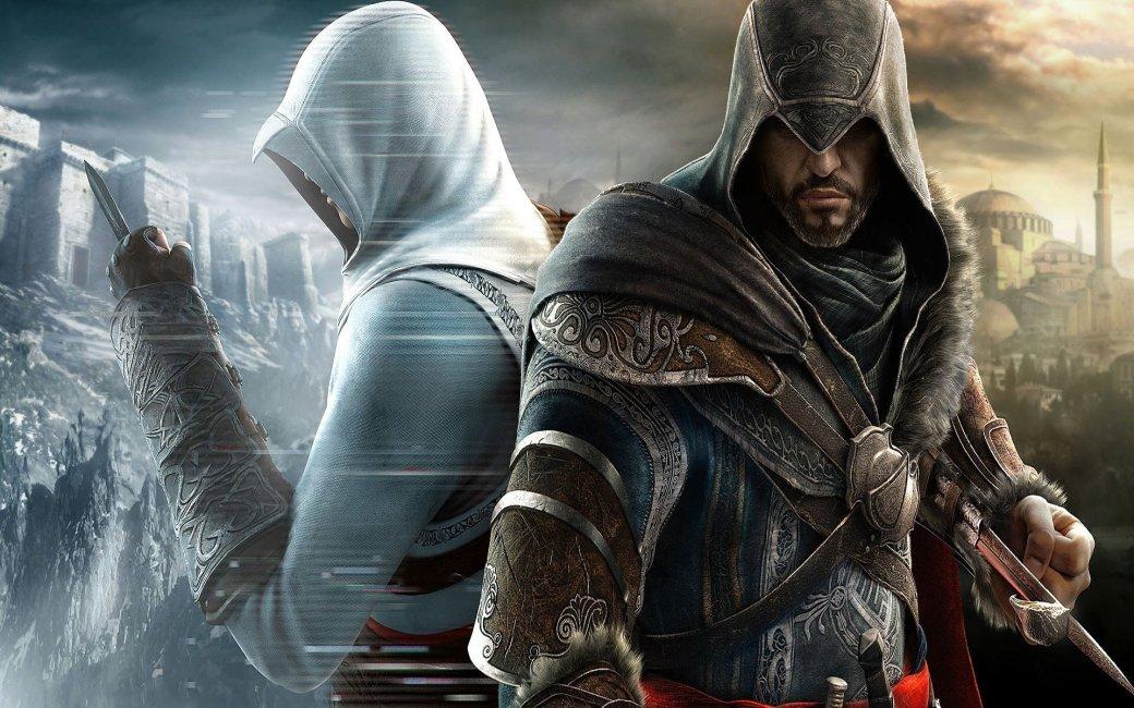 Рецензия на Assassin's Creed: Revelations. Обзор игры - Изображение 1