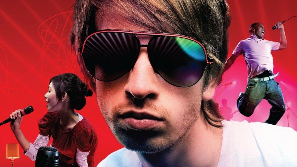 SingStar: Ultimate Party споет в конце октября - Изображение 1