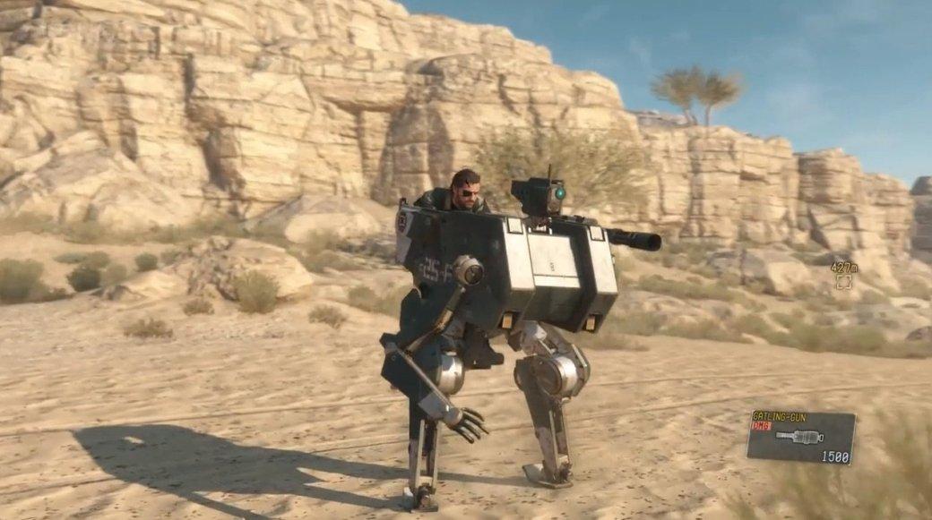 40 минут Metal Gear Solid 5: на закорках у робота под музыку 80-х - Изображение 1