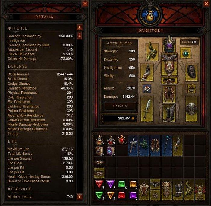 Diablo III. Руководство по Колдуну - Изображение 4