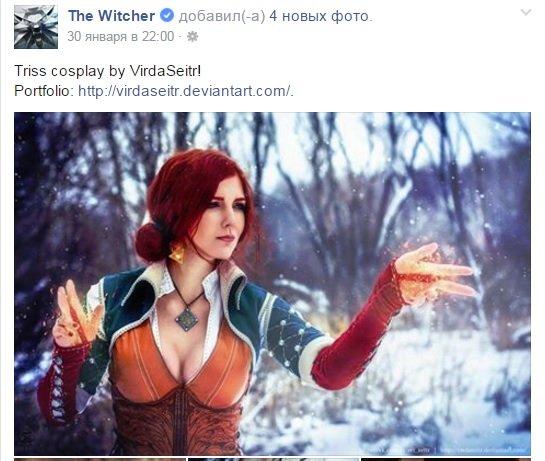Косплей Трисс из The Witсher 3 оценили даже в CD Project RED - Изображение 1
