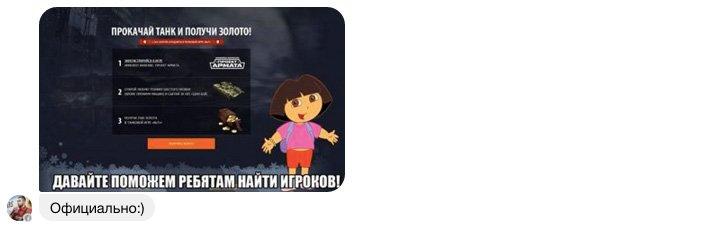 Официальный ответ Wargaming на инициативу Mail.ru - Изображение 1