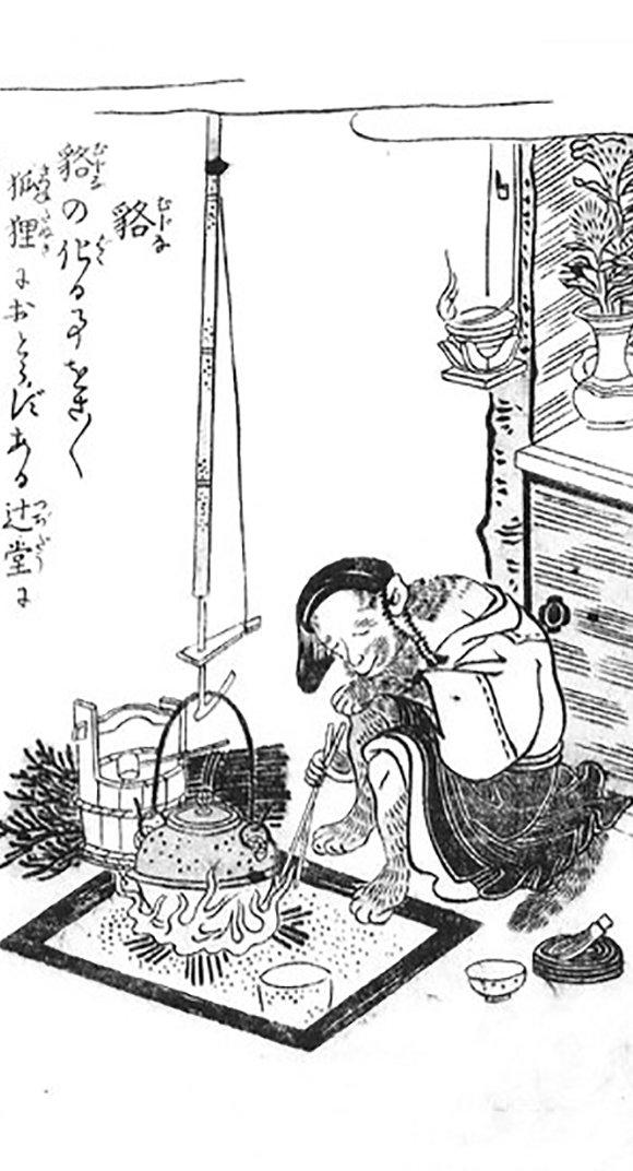 Странные существа из японских мифов, которых вы встретите в Nioh - Изображение 9