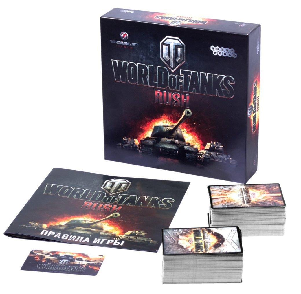 Настольную игру World of Tanks: Rush представят на «Игрокон-2013». - Изображение 1