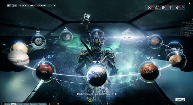 Игросказ №3 Warframe - Изображение 2