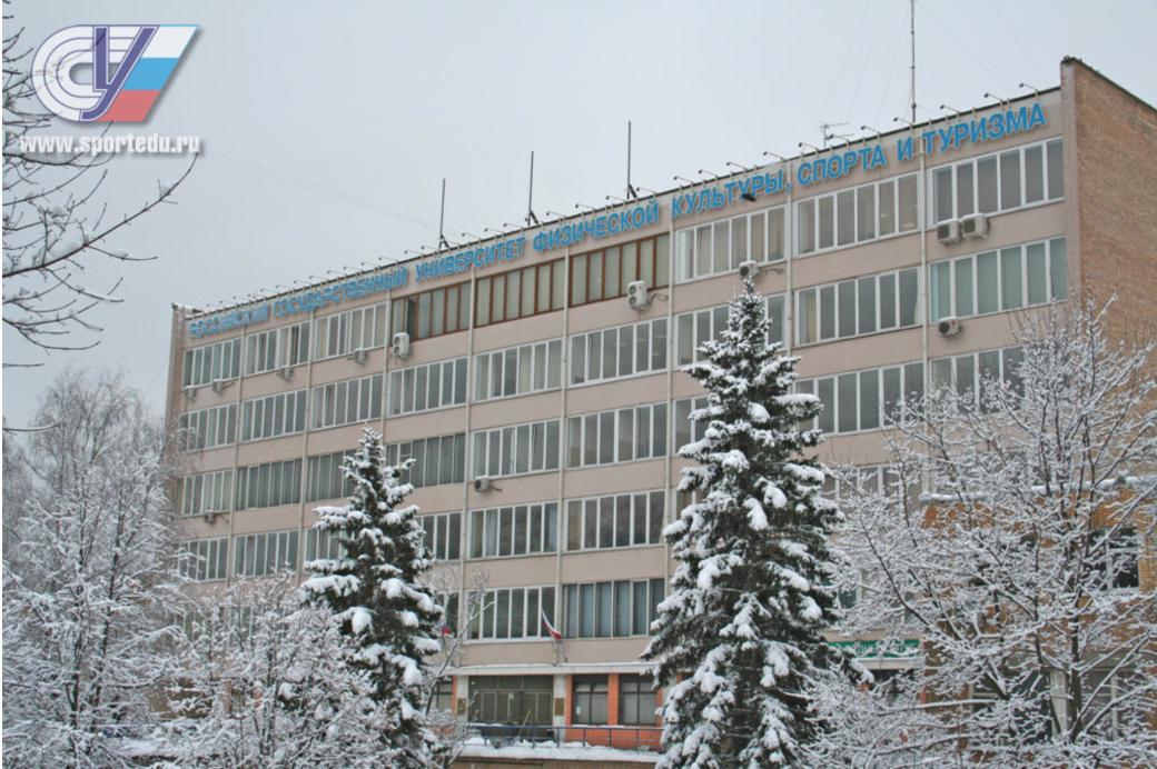 В российском университете начнут учить теории и методике киберспорта - Изображение 1