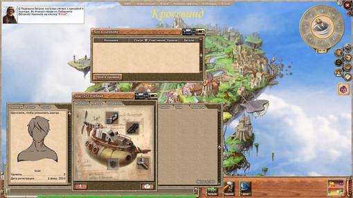 Игровые чарты (по 2 апреля 2011) - Изображение 1