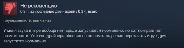 Первые игроки жалуются наотвратительную оптимизацию Dishonored2 - Изображение 4